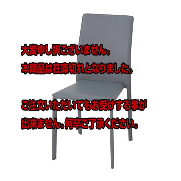 レビュー投稿で次回使える2000円クーポン全員にプレゼント 直送 あずま工芸 ブライト スタッキングチェア 4脚セット TDC-9765 グレー 代引き不可 【インテリア 椅子・ソファ】