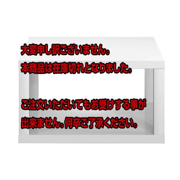 5000円以上送料無料 あずま工芸 エピソード センターテーブル 70 WLT-2121 ホワイト 代引き不可 【インテリア 机・テーブル】 レビュー投稿で次回使える2000円クーポン全員にプレゼント