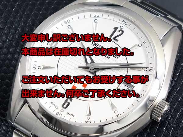 レビュー投稿で次回使える2000円クーポン全員にプレゼント 直送 スイスミリタリー SWISS MILITARY 腕時計 15661233 【腕時計 海外インポート品】