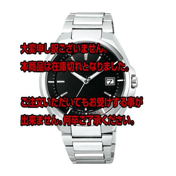 レビュー投稿で次回使える2000円クーポン全員にプレゼント 直送 シチズン CITIZEN アテッサ メンズ 腕時計 CB3010-57E 国内正規 【腕時計 国内正規品】