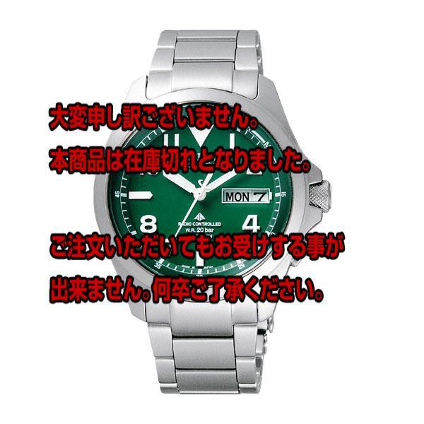 レビュー投稿で次回使える2000円クーポン全員にプレゼント 直送 シチズン CITIZEN プロマスター メンズ 腕時計 PMD56-2951 国内正規 【腕時計 国内正規品】