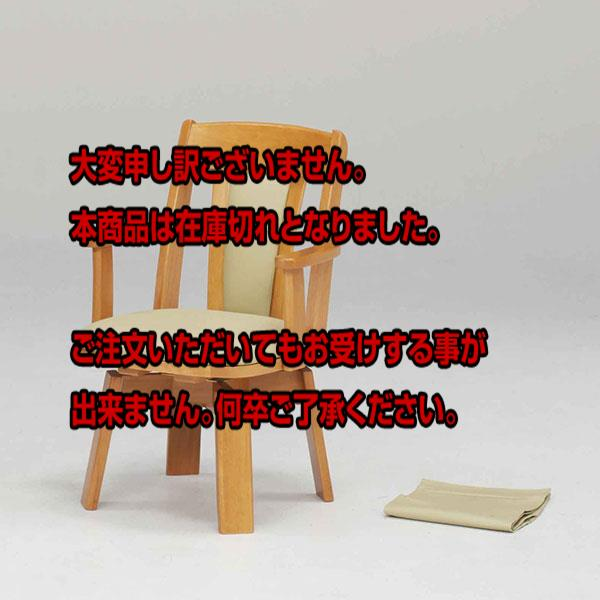 レビュー投稿で次回使える2000円クーポン全員にプレゼント 直送 上久商店 コタツチェアー UKC-113 LO 肘付回転 UE16-035 【代引き不可】 【インテリア 椅子・ソファ】