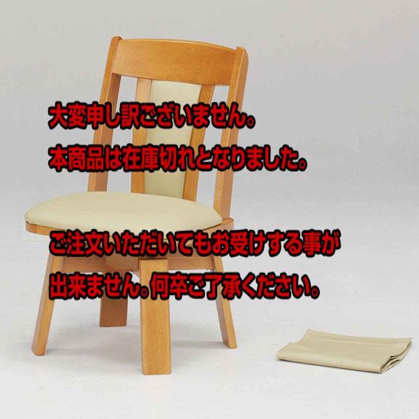 レビュー投稿で次回使える2000円クーポン全員にプレゼント 直送 上久商店 コタツチェアー UKC-111 LO 回転 UE16-037 【代引き不可】 【インテリア 椅子・ソファ】