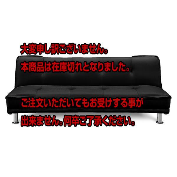 5000円以上送料無料 関家具 インテリア ベッド ソファベッド ユートピア4 BK 155516 【代引き不可】 【インテリア ベッド】 レビュー投稿で次回使える2000円クーポン全員にプレゼント