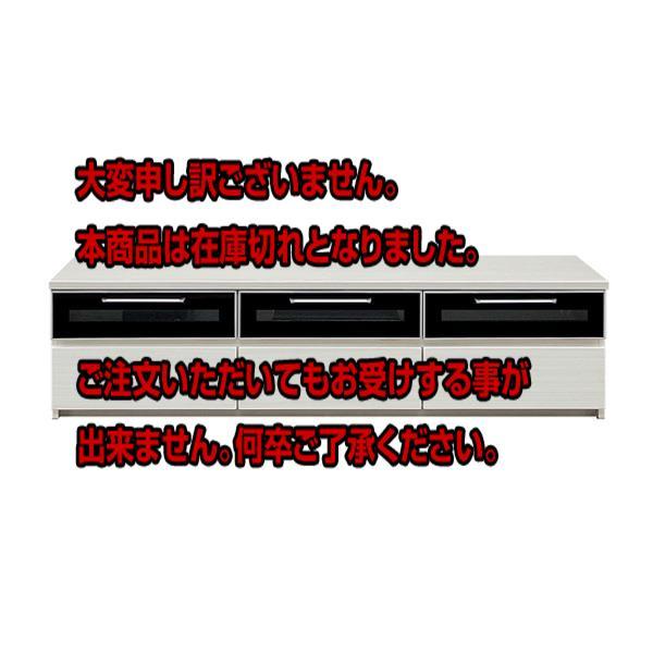 レビュー投稿で次回使える2000円クーポン全員にプレゼント 直送 関家具 インテリア ラック テレビ台 180TVボード オーブ(BK木目) 166549 【代引き不可】 【インテリア 収納・ケース・ラック】