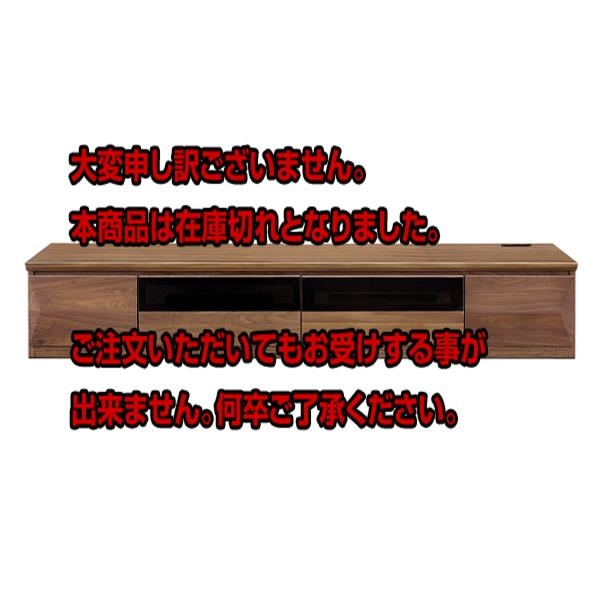レビュー投稿で次回使える2000円クーポン全員にプレゼント 直送 関家具 インテリア ラック テレビ台 180TVボード キシリア(WN) 192636 【代引き不可】 【インテリア 収納・ケース・ラック】