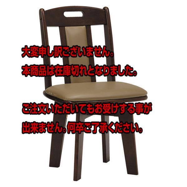 レビュー投稿で次回使える2000円クーポン全員にプレゼント 直送 萩原 回転ダイニングチェアー(ダークブラウン) KC-7581DBR 2個セット 4934257213639 【代引き不可】 【インテリア 椅子・ソファ】