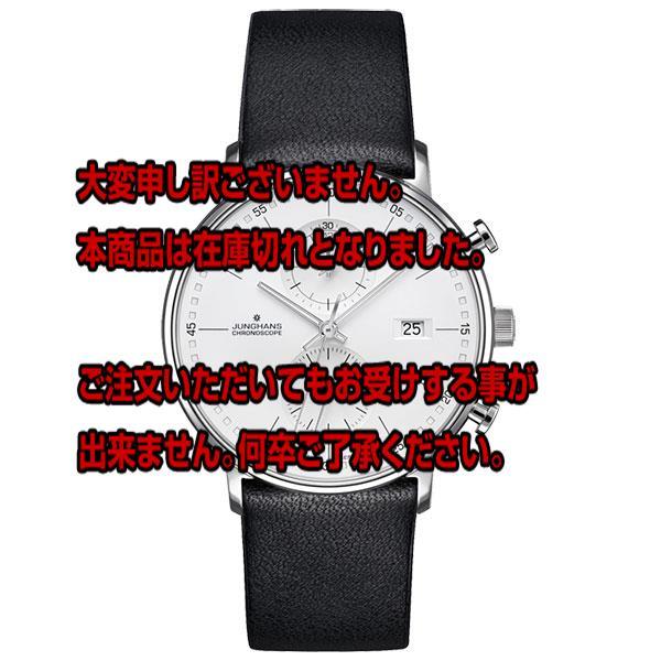 レビュー投稿で次回使える2000円クーポン全員にプレゼント 直送 ユンハンス JUNGHANS フォーム ユニセックス クオーツ 041477000 【腕時計 海外インポート品】