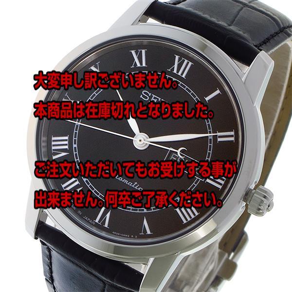 レビュー投稿で次回使える2000円クーポン全員にプレゼント 直送 セイコー SEIKO プレサージュ PRESAGE 自動巻き メンズ 腕時計 SRP765J2 ブラック 【腕時計 海外インポート品】