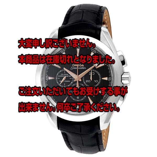 レビュー投稿で次回使える2000円クーポン全員にプレゼント 直送 オメガ OMEGA シーマスター アクアテラ クロノ 自動巻き メンズ 腕時計 231.53.44.50.01.001 ブラック 【腕時計 ハイブランド】