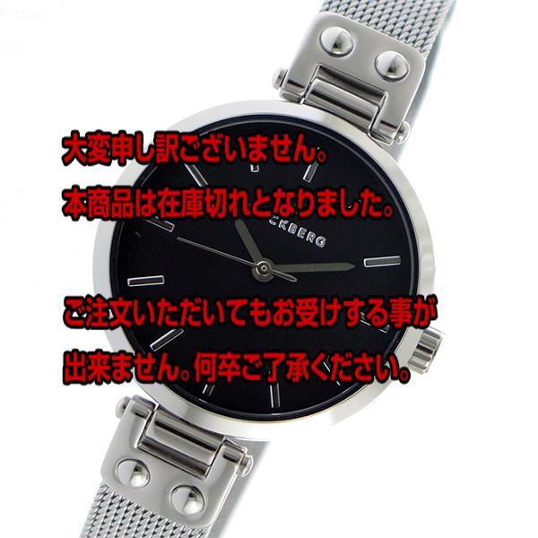 5000円以上送料無料 モックバーグ MOCKBERG クオーツ レディース 腕時計 MO404 ブラック 【腕時計 海外インポート品】 レビュー投稿で次回使える2000円クーポン全員にプレゼント