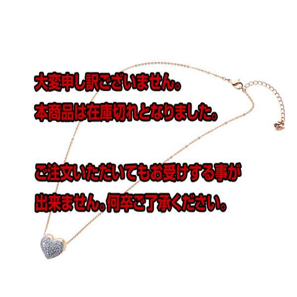 レビュー投稿で次回使える2000円クーポン全員にプレゼント 直送 スワロフスキー SWAROVSKI ネックレス レディース 5181453 ピンクゴールド 【アクセサリー ネックレス】