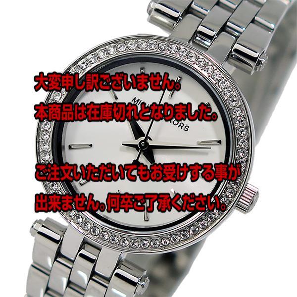 レビュー投稿で次回使える2000円クーポン全員にプレゼント 直送 マイケルコース クオーツ レディース 腕時計 MK3294 ホワイト 【腕時計 海外インポート品】