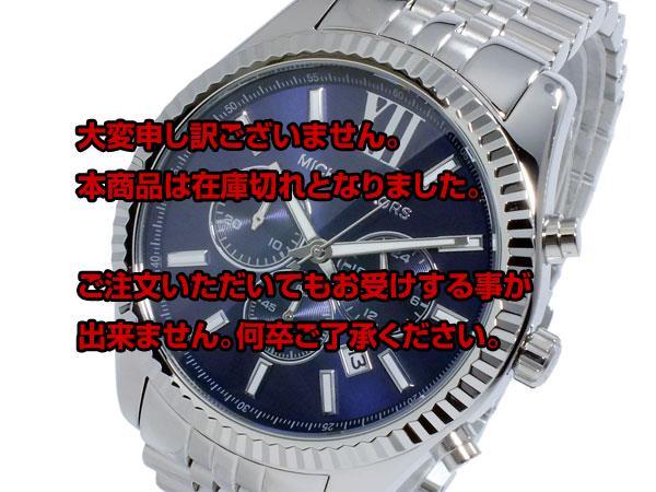 レビュー投稿で次回使える2000円クーポン全員にプレゼント 直送 マイケルコース MICHAEL KORS クオーツ クロノ メンズ 腕時計 MK8280 【腕時計 海外インポート品】