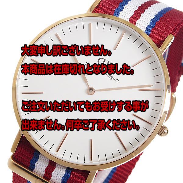 レビュー投稿で次回使える2000円クーポン全員にプレゼント 直送 ダニエル ウェリントン エクセター/ローズ 40mm クオーツ 腕時計 0112DW 【腕時計 海外インポート品】