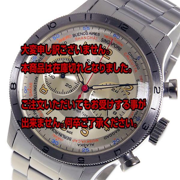 レビュー投稿で次回使える2000円クーポン全員にプレゼント 直送 ゾンネ SONNE パイロット クロノ クオーツ メンズ 腕時計 HI003IV アイボリー 【腕時計 低価格帯ウォッチ】