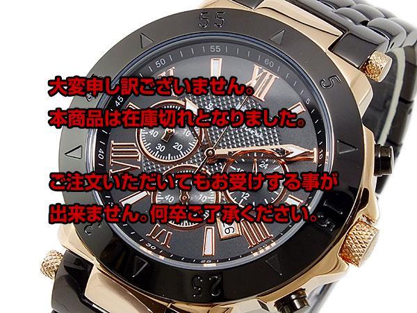 レビュー投稿で次回使える2000円クーポン全員にプレゼント 直送 サルバトーレ マーラ SALVATORE MARRA クロノグラフ 腕時計 SM7019PG-BKBK 【腕時計 低価格帯ウォッチ】