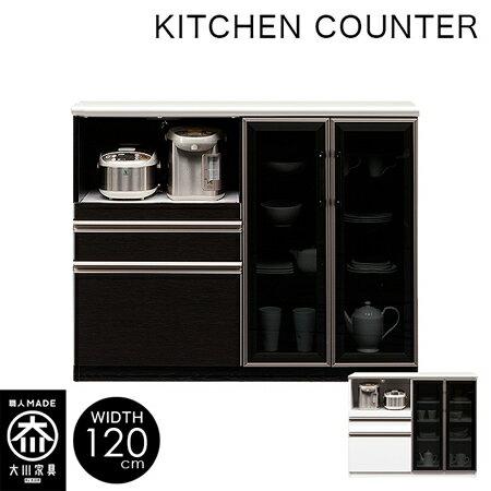【※代引不可】カウンター レンジ台 『 ココ 120カウンター 』 キッチン 食器棚 収納 台所 日本製 つやあり 高級感 ラグジュアリー