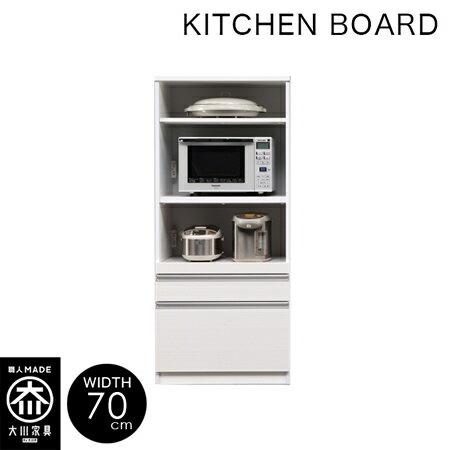 【※代引不可】レンジ台 キッチン 『 ビシェ 70RB 』 レンジボード 食器棚 収納 台所 日本製 つやあり 高級感 ラグジュアリー
