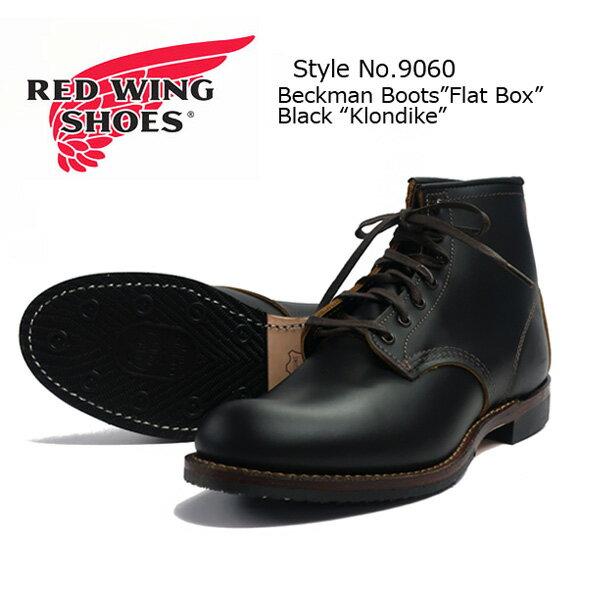 REDWING レッドウィング ベックマンブーツ ワークブーツ BlackKlondike Style No.9060 【2017年 秋冬 新作】