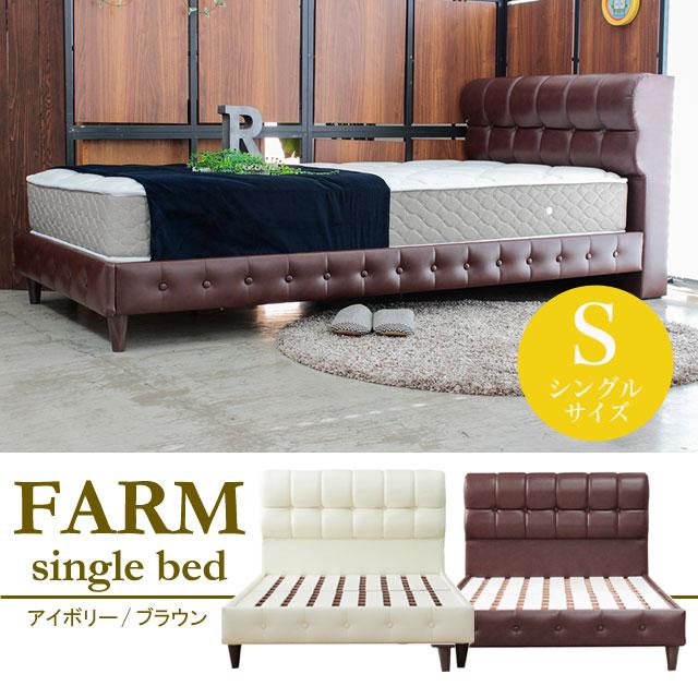 木製ベッド シングルベッド ナチュラルベッド コンセント ベッド シングル ゴージャス おしゃれ ナチュラル ★ファーム シングルベッド【送料無料】【02P03Dec16】