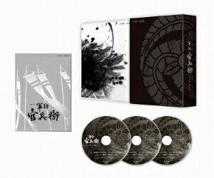 軍師官兵衛 完全版 第壱集(Blu-ray Disc)