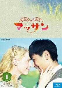 連続テレビ小説 マッサン 完全版 ブルーレイBOX1(Blu-ray Disc)