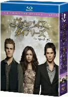ヴァンパイア・ダイアリーズ<セカンド・シーズン>コンプリート・ボックス(Blu-ray Disc)