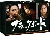 ブラックボード~時代と戦った教師たち~Blu-ray BOX(Blu-ray Disc)