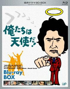 俺たちは天使だ!BD-BOX(Blu-ray Disc)
