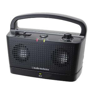 【長期保証付】オーディオテクニカ AT-SP767TV BK(ブラック) デジタルワイヤレスステレオスピーカーシステム