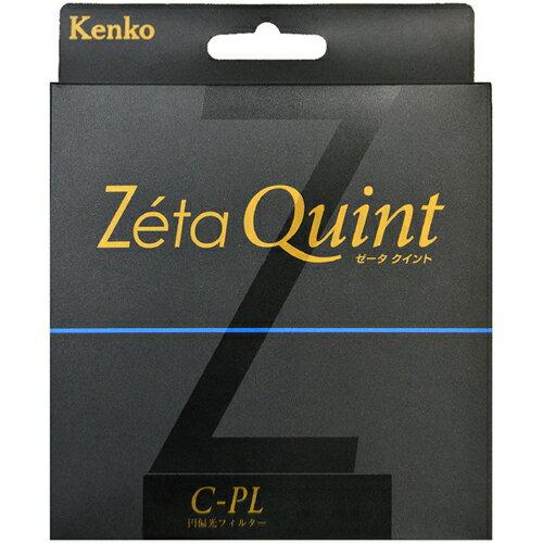 ケンコー 40.5S Zeta Quint C-PL 40.5mm