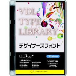視覚デザイン研究所 VDL TYPE LIBRARY デザイナーズフォント OpenType ロゴ丸Jr Win