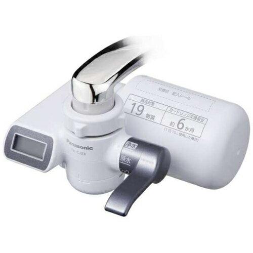 パナソニック TKCJ23H(メタリックグレー) 蛇口直結型浄水器