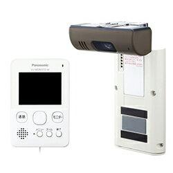 パナソニック VL-SDM310-W(ホワイト) ワイヤレスドアモニター