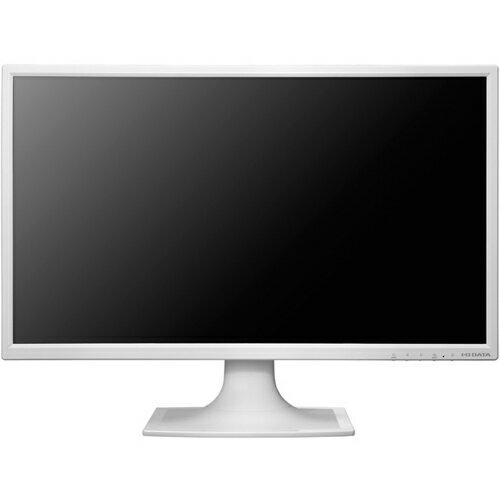 IODATA LCD-MF244EDSW(ホワイト) 23.8型ワイド 液晶ディスプレイ