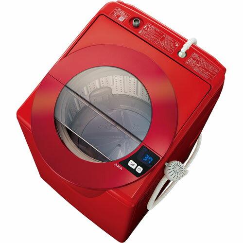 【設置+リサイクル+長期保証】アクア AQW-LV800F-R(シャイニーレッド) SLASH 全自動洗濯機 上開き 洗濯8kg/風乾燥3kg