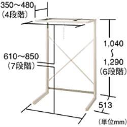 �設置】シャープ KD-3S3-C(ベージュ) 衣類乾燥機 専用ユニット�(�置�タイプ)