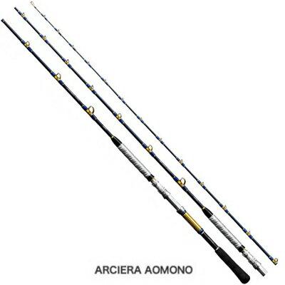 シマノ アルシエラ アオモノ 80-240 両軸ロッド