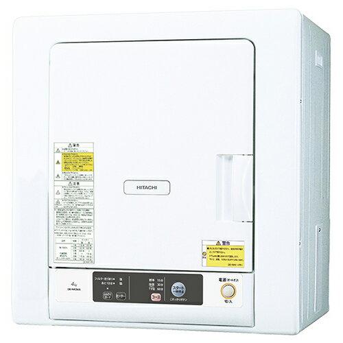 【設置+リサイクル+長期保証】日立 DE-N40WX(ピュアホワイト) 衣類乾燥機 4kg