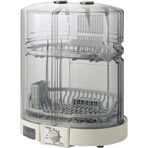 9b8f12cd2304 象印 EY-KB50-HA(グレー) 食器乾燥機 5人用 新登場 wanderingminstrels.is