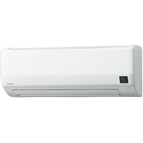 【長期保証付】コロナ CSH-W2517R(ホワイト) Wシリーズ 8畳 電源100V