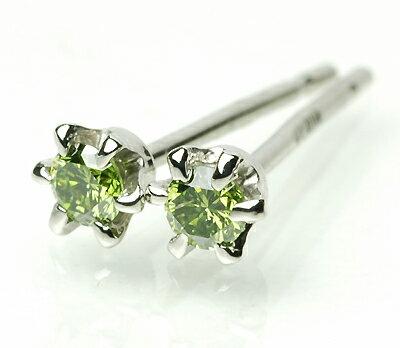 プラチナ900 グリーン ダイヤモンド ピアス