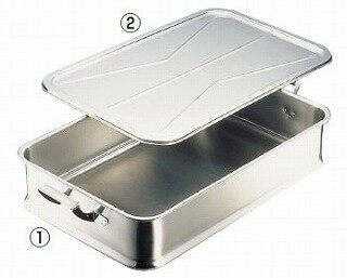 『 給食用バット 調理バット 』 IKD18-8抗菌給食バット 24インチ 手穴明