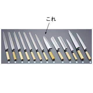 『 和包丁 出刃包丁 』堺實光 匠練銀三 出刃 片刃 21cm 37536