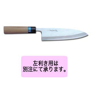【業務用】イノックス和包丁出刃 240mm