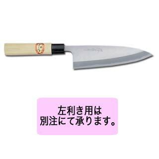 【業務用】霞研出刃 270mm