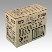 【業務用】ビーポップシリーズ 詰替インクリボン SL-TR白 2個入 SL-TR 本体色:白 マックス 【 送料無料 】 【 オフィス機器 ラベルライター ビーポップシート 】