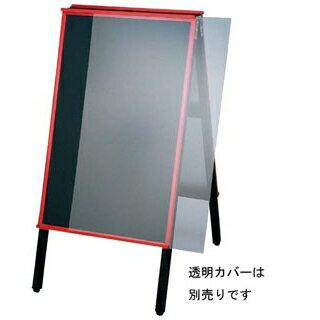 【業務用】A型黒板アカエ AKAE-906 マーカーホワイト 【 メーカー直送/代金引換決済不可 】