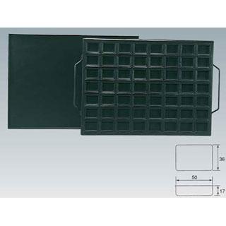 【業務用】【 シリコン シリコーン加工長角型天板 56面[蓋付] SN9060 ENDO 】